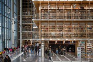 Ανακοινώθηκαν οι Αποσπάσεις εκπαιδευτικών στα ΓΑΚ στην Εθνική Βιβλιοθήκη και στις Δημόσιες Βιβλιοθήκες