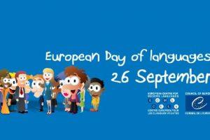 Ευρωπαϊκή Ημέρα Γλωσσών - 26 Σεπτεμβρίου 2016