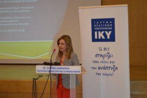 ΙΚΥ: Απονομή Ευρωπαϊκού Σήματος Γλωσσών 2016
