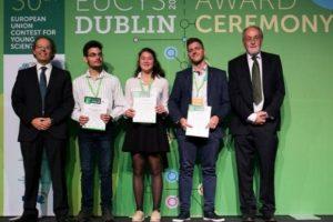 Βράβευση της Ελληνικής Συμμετοχής στον Ευρωπαϊκό Διαγωνισμό Νέων Επιστημόνων 2018 (EUCYS 2018)
