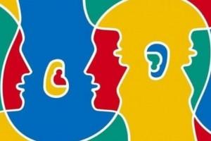 «Το ευρωπαϊκό ενδιαφέρον για τις διαλέκτους, η περίπτωση της ποντιακής» της Γιώτας Ιωακειμίδου