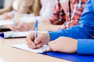 Νέα Ελληνικά Γ' Λυκείου, Κριτήριο (Επικαιροποιημένο): Παιδεία-Εκπαίδευση
