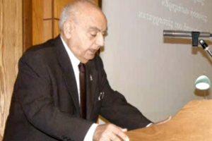 «Γνωρίζοντας τον  Όμηρο» ομιλία του καθηγητή Φ. Ι. Κακριδή | Συνδιοργάνωση: Π.Ε.Φ. - Νομισματικό Μουσείο