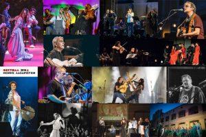 Ραντεβού τον Ιούνιο 2019 δίνει το Φεστιβάλ Μονής Λαζαριστών