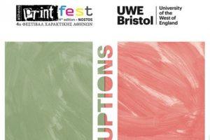 4ο Athens Print Fest «Interruptions»