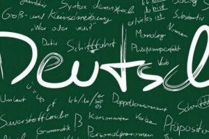 Εκπαιδευτικά προγράμματα για Έλληνες καθηγητές Γερμανικών της Α/θμιας και Β/θμιας εκπαίδευσης
