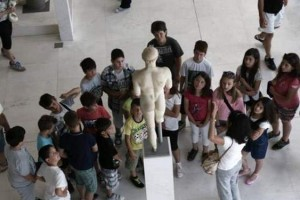 2ος Μαθητικός Διαγωνισμός «Τα εκθέματα του Μουσείου μέσα από τα μάτια των μαθητών»