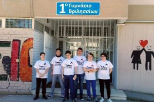 Το 1ο Γυμνάσιο Βριλησσίων στον Διεθνή Διαγωνισμό F1 in Schools