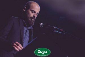 Γιώργης Σαράτσης / Ποιητικό Αναλόγιο, Δευτέρα 18 Φλεβάρη @Ζώγια