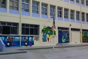 Γκράφιτι σε σχολεία της Θεσσαλονίκης