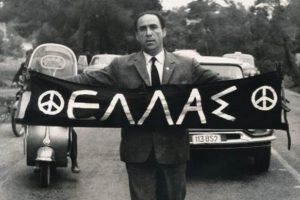 Η δολοφονία του Γρηγόρη Λαμπράκη - Μάιος 1963