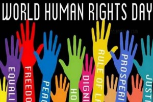 Παγκόσμια ημέρα ανθρωπίνων δικαιωμάτων - 10 Δεκεμβρίου: Η Οικουμενική Διακήρυξη σε e-book