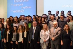 Πανηγυρική έναρξη προγράμματος υποτροφιών «2+2» από το ΙΚΥ και την ΕΤΕ