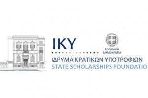 ΙΚΥ - Εθνική Τράπεζα: Οριστικοί πίνακες Προγράμματος υποτροφιών και εργασίας 2+2