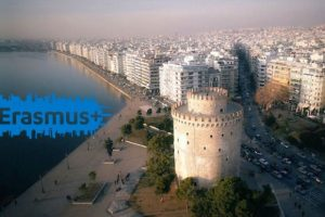 Hμερίδα του ΙΚΥ στη Θεσσαλονίκη με θέμα «Η επιμόρφωση στην τάξη: το σχολείο διδάσκεται και αλλάζει»