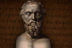 Από τις 9 έως τις 11 Νοεμβρίου το 44 Ετήσιο συνέδριο της Π.Ε.Φ. «Ηρόδοτος, ο πατέρας της Ιστορίας»