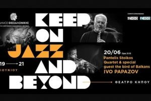 Keep on jazz & Beyond Festival Day 2 - Pantelis Stoikos Quartet / Special Guest Ivo Papasov στο θέατρο Κήπου
