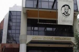 Έναρξη εγγραφών για το εαρινό εξάμηνο του Ανοιχτού Πανεπιστήμιου Δ. Θεσσαλονίκης