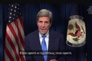 Οικονομικό Φόρουμ των Δελφών - Kerry: Η αντιμετώπιση της κλιματικής αλλαγής είναι πρόκληση και ευκαιρία