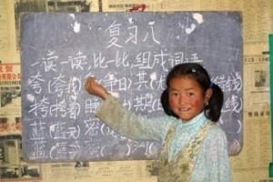 «Η γοητεία των… Κινεζικών» του Άρη Ιωαννίδη