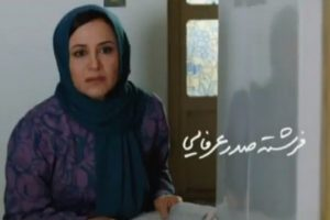 Ο Κινηματογράφος του Ιράν στη Δροσιά - «Πισίνα Ζωγραφικής» του maziar Miri