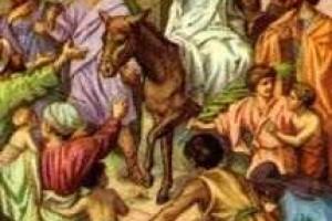 «Η Κυριακή των Βαΐων: Έθιμα, τελετουργία, υμνολογία», ψηφιακό αρχείο