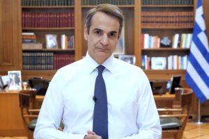 Το διάγγελμα Κ. Μητσοτάκη για τα μέτρα στήριξης της εργασίας, της οικονομίας και του τουρισμού