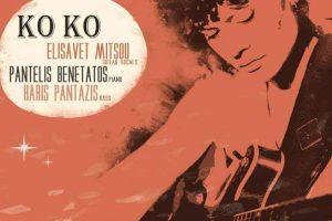 Οι KoKo Jazz Trio στην «Αποβάθρα» του σιδηροδρομικού σταθμού Ρουφ