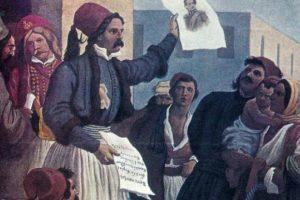 Παράθεμα - Πηγή Ιστορίας ΟΠ Γ' Λυκείου «Η διαμόρφωση και λειτουργία των πολιτικών κομμάτων στην Ελλάδα»