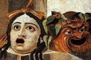 «Βατραχομυομαχία» Αρχαία Ελληνική Γραμματεία (e-book)