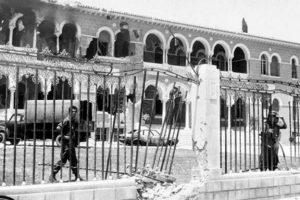 Το πραξικόπημα της 15ης Ιουλίου 1974 στην Κύπρο