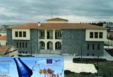 «Γλωσσικά Μαθήματα Πολιτισμικής Κληρονομιάς» στο Λαογραφικό Ιστορικό Μουσείο Λάρισας