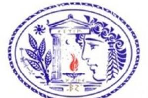 ΚΥΑΔΑ: Από τις 20 Οκτωβρίου οι αιτήσεις για το Κοινωνικό Παντοπωλείο-τα δικαιολογητικά