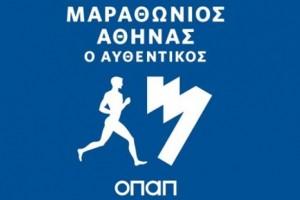 Σπάει κάθε ρεκόρ ο 32ος Αυθεντικός Μαραθώνιος της Αθήνας