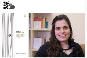 Μαρία Ιωαννίδου: Το βότσαλο ταξιδεύει - Ένα θεραπευτικό αφήγημα για τη δύναμη της ανθρώπινης θέλησης