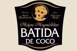 Μάρω Μαρκέλλου - Batida De Coco, Νέο single
