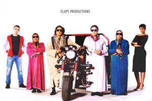 """Ο κινηματογράφος του Μαρόκου στη Δροσιά: """"Lhajjates"""" (Σεβάσμιες) του Mohamed Achaour"""