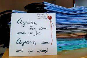 Δωρεά 20χιλ. μασκών σε δομές υγείας από τις «Μοδίστρες Άμεσης Ανάγκης» - Ευχαριστήρια επιστολή Κικίλια