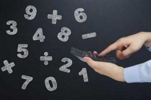 Μαθηματικά Γ' Γυμνασίου: Παραγοντοποίηση, θεωρία και εκπαιδευτικό video