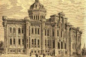 Αφιέρωμα στην Πατριαρχική Μεγάλη του Γένους Σχολή | ΙΑΝΟΣ, Πέμπτη 8 Νοεμβρίου