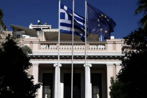 Σε ΦΕΚ η Απόφαση για τον Καθορισμό σειράς τάξης των Υπουργείων