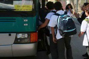 Η ΚΥΑ για τη μεταφορά μαθητών δημόσιων σχολείων από τις Περιφέρειες