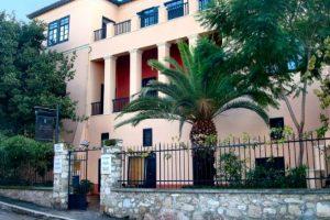 Μουσείο Ιστορίας Πανεπιστημίου Αθηνών - 3ος μαθητικός διαγωνισμός για μαθητές Β/θμιας Εκπαίδευσης