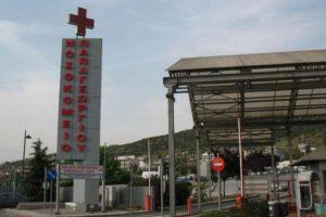 Εκδόθηκαντα αποτελέσματατης Προκήρυξηςτου ΑΣΕΠ για προσλήψεις στο ΓΝΘ «Παπαγεωργίου»