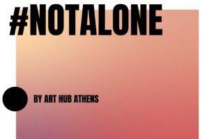 NotAlone - 16 ημέρες ακτιβισμού κατά της έμφυλης βίας | ART HUB Athens
