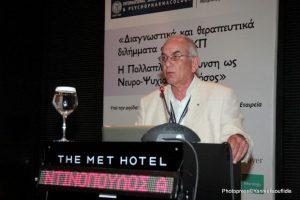 Θανάσης Ντινόπουλος: Εγκέφαλος και τέχνη / Ανοικτό Πανεπιστήμιο Δ. Θεσσαλονίκης