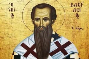 O βίος του Αγίου Βασιλείου (330 - 1 Ιανουαρίου 379)