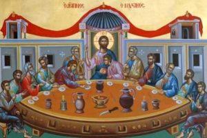Μ. Εβδομάδα: Η Μεγάλη Πέμπτη στην Ορθόδοξη Εκκλησία - Ο Μυστικός Δείπνος