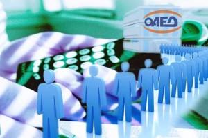 Εργαστήρι Ενεργοποίησης-Κινητοποίησης Ανέργων στον Νομό Αχαΐας από τον ΟΑΕΔ