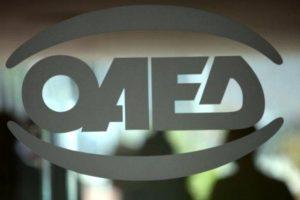 Προκήρυξη του ΟΑΕΔ για την πρόσληψη ωρομίσθιων εκπαιδευτικών στο  ΚΕΚ Θεσσαλονίκης
